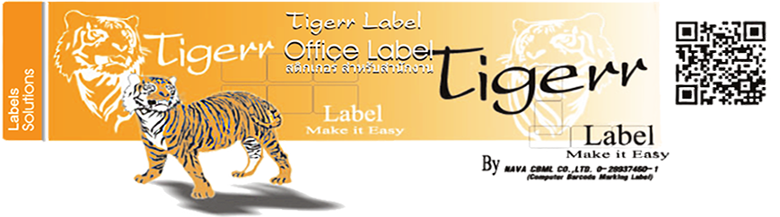 Tigerr Label