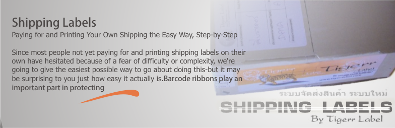 Shiipping label