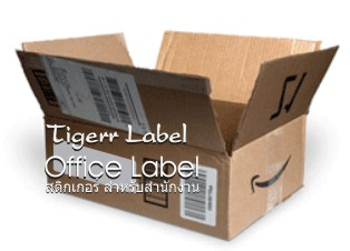Shiping Label